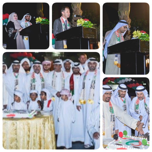 11th Anniversary Gala Dinner and 44th UAE National Day Celebration