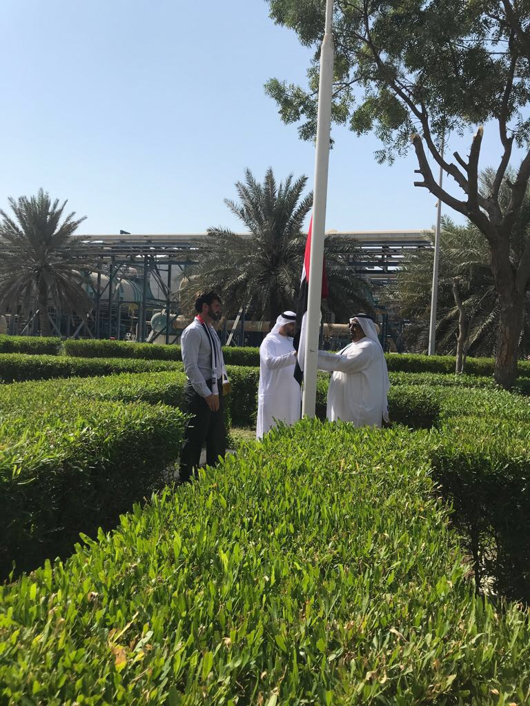 UAE FLAG DAY PHOTOS